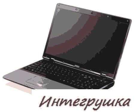 MSI CR720  17,3-дюймовый классический ноутбук