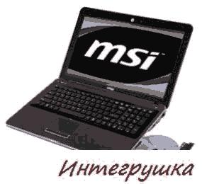 Ноутбук MSI X620 мелкий и производительный