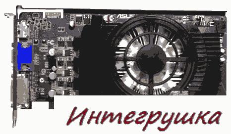 Видеокарта Asus EAH5770 CuCore  нереференсный вариант