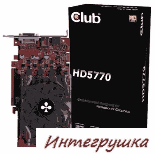 Club 3D представила свойскую версию Radeon HD 5770