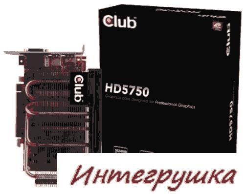Club3D изобразили видеокарту Silent HD 5750 с пассивным остыванием