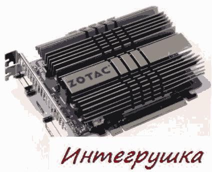 Видеокарта Zotac GeForce GT 220 ZONE Edition с пассивным остыванием