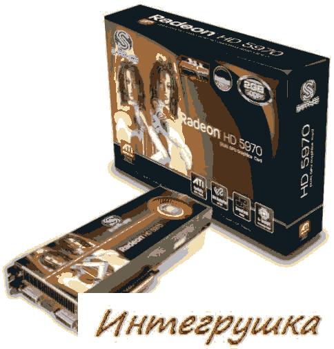 Двухъядерная видеокарта Radeon HD 5970 с заводским разгоном от Sapphire