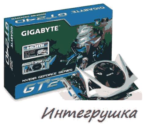 Gigabyte изобразила близкие версии видеокарт GeForce 240 GT