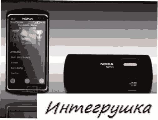 Nokia N8-01 - концепт новейшего телефона