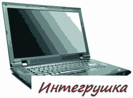 Два новейших ноутбука Lenovo ThinkPad SL410 и SL510 в комплекте c Windows 7