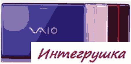 Новость от Sony - игровой ноутбук VAIO CW