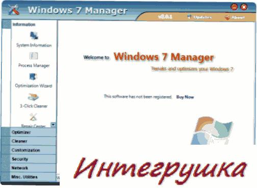 Windows 7 Manager 2.10 - оптимизация Windows 7