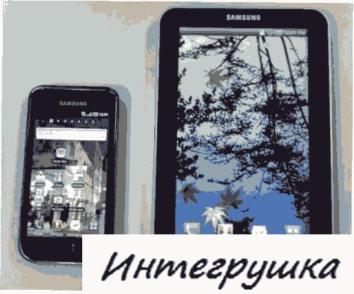 Samsung Galaxy Tab  незначительно спецификаций
