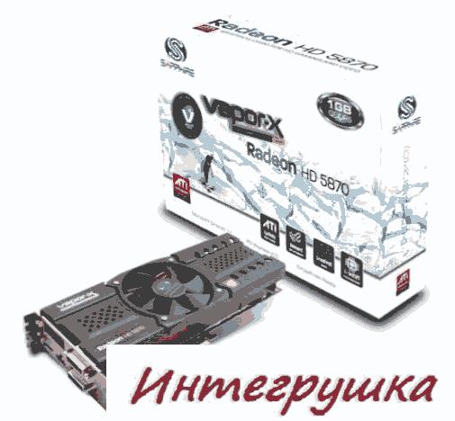 Фото и спецификация Sapphire HD 5870 Vapor-X Surface