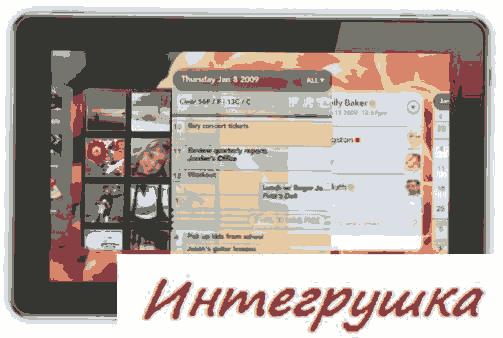 Планшет HP PalmPad приготовляется к релизу