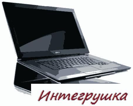 Ультра-высокий ноутбук с беспроводной зарядкой Dell Latitude Z