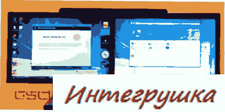 Spacebook  ноутбук с 2-мя мониторами от компании gScreen