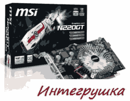 Фото видеокарты MSI Geforce GT 220