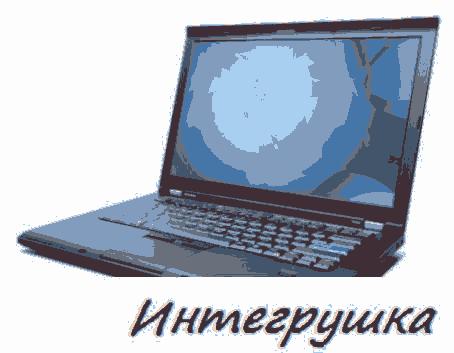 Узкий и беглый ноутбук Lenovo ThinkPad T400s