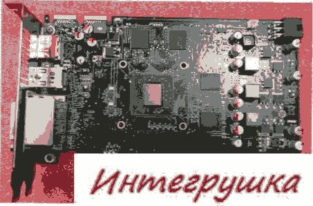 Главные снимки и тест видеокарты Radeon HD 5750