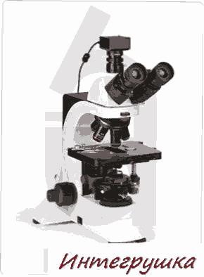 Цифровой микроскопический комплекс с камерой USB 3.0
