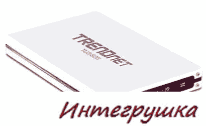 "TU3-S35 и TU3-S25 новейшие ""карманы"" с интерфейсом USB 3.0 от TrendNet"