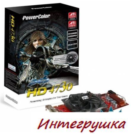 Новейшие видеокарты Radeon HD 4730 быстро явятся в продаже