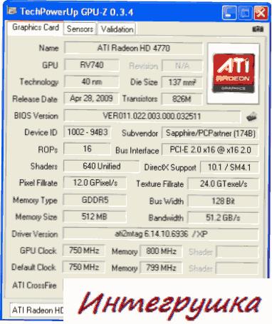 Тест ATI Radeon HD 4770 Sapphire
