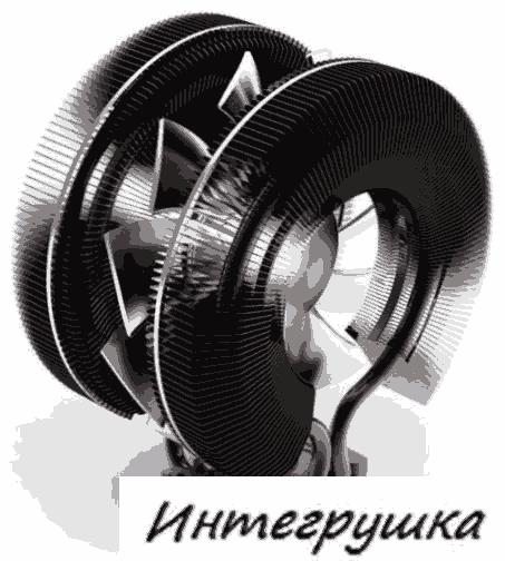 Кулер для процессоров Zalman CNPS9900 MAX