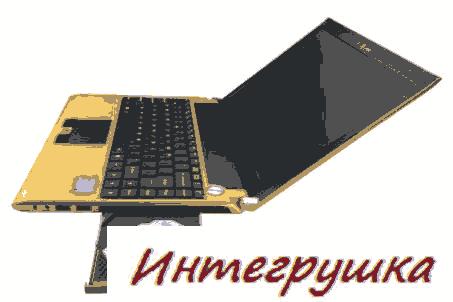Tongfong S30A новейший мелкий и свободный ноутбук