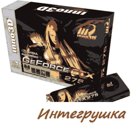 Компания Inno 3D представила GeForce GTX 275 с памятью 1792 Мb.