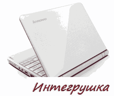 Lenovo IdealPad S12 главный нетбук на платформе NVIDIA ION