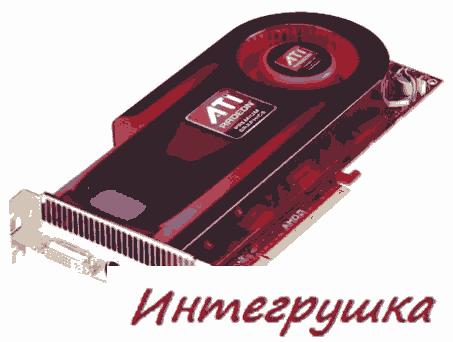 Планируется создание Radeon HD 4890 X2