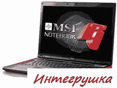 Новейший игровой ноутбук MSI GX723