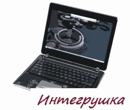 HP Pavilion dv2-1030ea узкий и свободный ноутбук.