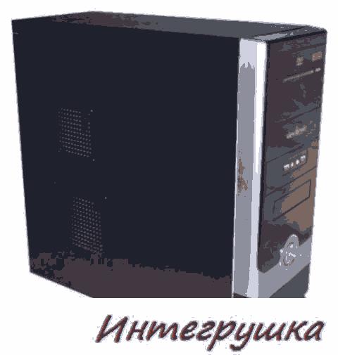 Агрегат компа