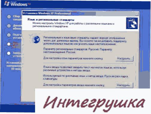 Как переустановить Windows XP