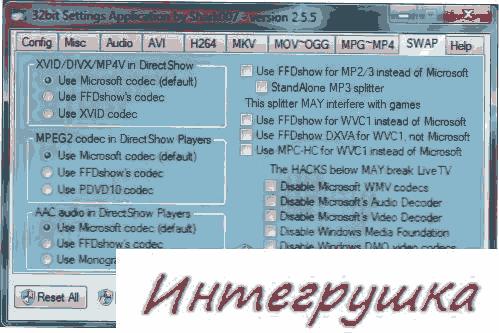 Скачиваем полный сил кодеки для Windows 7  версия 2.5.5 Final