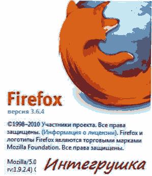 Firefox 3.6.4 beta теснее можнож скачать
