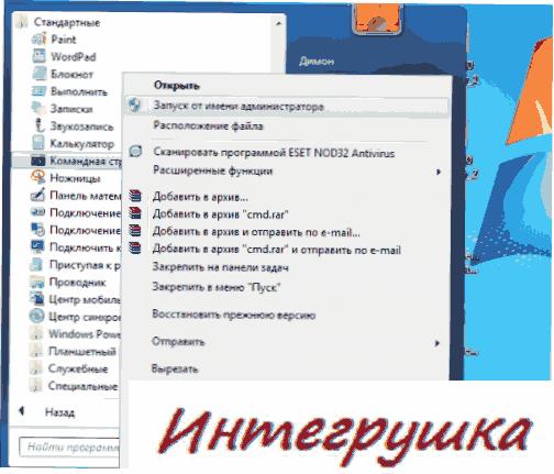 Как найти Windows 7 2-ой порядком с Windows XP