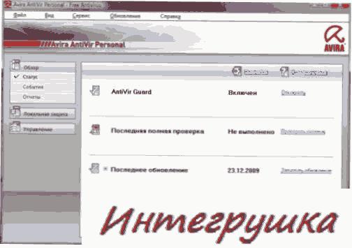 БЕСПЛАТНЫЙ антивирус - Avira AntiVir Personal
