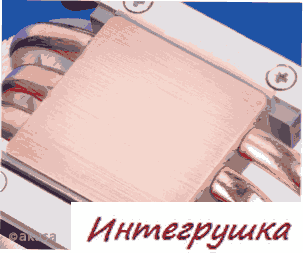 Akasa препровождает новейший процессорный кулер АК-968 X4