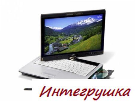 Планшетный ПК Fujitsu LifiBook T5010 сейчас с поддержкой Multi Touch