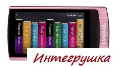 Новейший портативный мультимедийный плеер Samsung R1