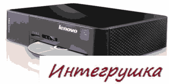 Lenovo IdealCentre Q700-мини комп для веселий