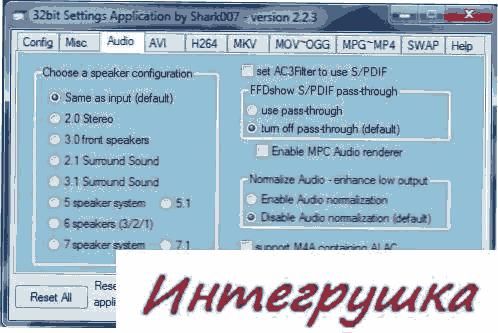 Win7codecs 2.2.3 Final  кодеки для Windows 7