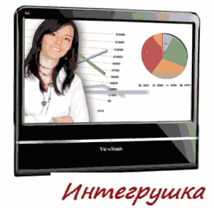 Комп ViewSonic VPC100 уже продается